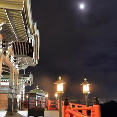 Instagram【kiguken】さんの写真をピンしています。 《スーパームーン  #夜景#夜景ら部#nightphotography#nightview#japan_night_view#tokyocameraclub#ptk_night#ptk_japan#special_shots#loves_nippon#lovers_nippon#ig_japan#wu_japan#jp_gallery#nightshooters#icu_japan#night_gram#loves_night#カメラ好きな人と繋がりたい#写真好きな人と繋がりたい#instagood#world_bestnight#unlimitedjapan#night_arts#best_expression_night#wu_japan#東京カメラ部#addicted_to_nights#photography_dynamic#cool_caputure_#total_night》