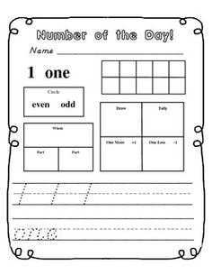 Awesome way to reinforce math skills every day.  Numbers of the Day!  1-20 Start on Day 1 of school and then get Numbers of the Day! 21-40 and Numbers of the Day! 41-60.  Each packet includes gradually more challenging skills as the year progresses.