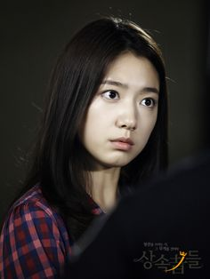 Park Shin Ye as Cha Eun-Sang fro upcoming k-drama, The Heirs Heirs Korean Drama, The Heirs, Korean Dramas, Korean Actresses, Korean Actors, Actors & Actresses, Choi Jin Hyuk, Kang Min Hyuk, Flower Boy Next Door