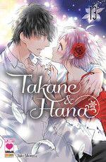 Takane To Hana, Shoujo, Anime, Cartoon Movies, Anime Music, Animation, Anime Shows