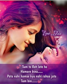 Ho hi n Sakta jitna m usse mohabbat krta hn use kyi zyada Wo mujhse kartii haiii Love Quotes Poetry, Love Picture Quotes, Qoutes About Love, True Love Quotes, Best Love Quotes, Girly Quotes, Couples Quotes Love, Love Husband Quotes, Couple Quotes