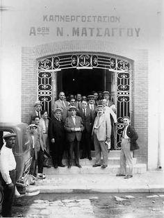 Αναμνηστικη φωτογραφια εξω απο το καπνεργοστασιο των Αδελφων Ματσαγγου, Βολος, 1931