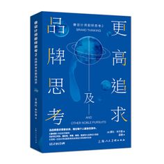 Debbie millman brand pinterest debbie millman chinese edition of brand thinking and other noble pursuits by debbie millman shanghai peoples fine fandeluxe Image collections