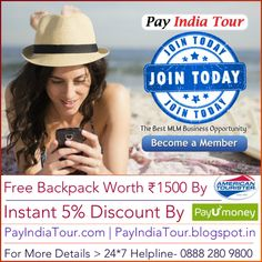 """[ About Us ]  •Welcome To You At PayIndiaTour.com •Your Best """"M.L.M"""" Business Plan Ever •Provides Customizable Tour Packages •Deals in Domestic Holiday's Packages _______________________ [ Membership @ ₹5100/- ]  • Luxury Taj Tour Trip Package • 2 Person For 2 Days & 1Night • HOTEL- 3 Star Category Stay • MEALS- Breakfast & Dinners •Transfer & SightSeeing By Car _______________________ [ Terms & Conditions ]  • You Can Go Anywhere in INDIA • You Can Go AnyTime In A Year • Inform 15Days…"""
