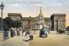Riga, Latvia ~ Imperial Russia vintage postcards
