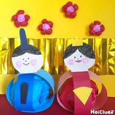 Girl Day, Paper Toys, Pre School, Paper Flowers, Art Projects, Seasons, Spring, Party, Kids