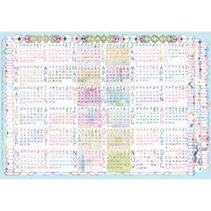 Lart C. Berliner Three Year Calendar (2010, 2009, 2008) by Little Otsu