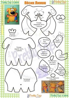 """Lemon dog:  Pattern made by images found on the Internet. Tells how to sew a toy will not... Because the pattern is applied to the whole lesson - master class, which you will find in the """"Encyclopedia of the Master Toy"""", in which we learned long ago not added. So load pattern, prepare fleece orange, brown, pink, white and black, open Eleventh lesson Encyclopedia and start making fun toys.  http://prettytoys.ru/workroom/vykroyki/pyes-limon/"""