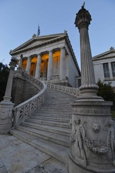 Stately entrance to the Athens National Library, Greece