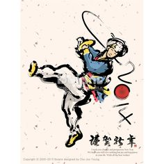 한국의 전통 춤 사물놀이 캘리그라피 연하장. 신년 카드 디자인 시리즈 /Copyrightⓒ2000-2013 Boians.com /designed by Cho Joo Young.