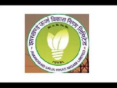 JUVNL Recruitment 2016 – 211 Electrical Engineer – last date 06/04/16