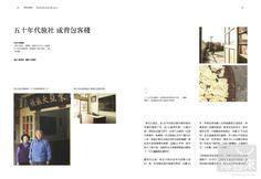 小日子 ; http://www.oneday.com.tw/