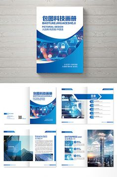 Atmospheric fashion financial technology Brochure design#pikbest#templates Company Brochure Design, Graphic Design Brochure, Corporate Brochure Design, Creative Brochure, Brochure Layout, Magazine Ideas, Magazine Design Inspiration, Magazine Layout Design, Packaging Design Inspiration