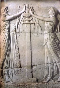 Initiates in the Ἐλευσίνια Μυστήρια (Eleusinian Mysteries), II B.C.