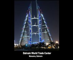 Bahrain World Trade Center - Manama, Bahrain | Flickr - Photo Sharing!