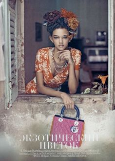 Natural Belle: The Model: Marina Nery