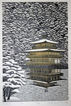 Ray Morimura ~ Kinkaku-ji in Snow, 2004 (woodblock)