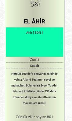 Islamic Quotes, Poems, Religion, Poetry, A Poem, Religious Education, Verses, Poem