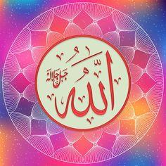 Best Urdu Poetry Images, Islamic Images, Jumma Mubarak, Allah Islam, Islamic Calligraphy, Alhamdulillah, Muhammad, Faith, Names
