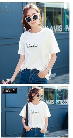 Black And White Tees, Your Design, Female, T Shirt, Outfits, Tops, Women, Fashion, Supreme T Shirt