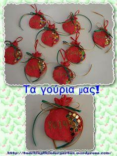 Christmas Projects, Christmas Time, Xmas, Fiber Art, Crochet Earrings, Anna, Pomegranates, Posts, Kindergarten