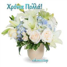 Λουλούδια-Ευχές Χρόνια Πολλά!,eikones.top Floral Wreath, Wreaths, Home Decor, Floral Crown, Decoration Home, Door Wreaths, Room Decor, Deco Mesh Wreaths, Home Interior Design