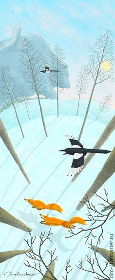 Dim Rezchikov illustration