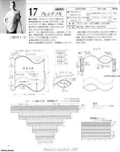 2-1.jpg (1005×1280)