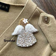 Автор @studiobroshka   〰〰〰〰〰〰〰〰〰〰〰〰〰〰 По всем вопросам обращайтесь к авторам изделий!!!  #ручнаяработа #брошьизбисера #брошьручнойработы #вышивкабисером #мастер #бисер #handmade_prostor #handmadejewelry #brooch #beads #crystal #embroidery #swarovskicrystals #swarovski #купитьброшь #украшенияручнойработы #handmade #handemroidery #брошь #кольеручнойработы #кольеизбисера #браслеты #браслетручнойработы #сутажныеукрашения #сутаж #шибори #полимернаяглина #украшенияизполимернойглины