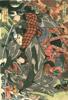 Title: Miyamoto Musashi (美家本武蔵)  Scene: Miyamoto Musashi killing a monstrous bat in the mountains of Tamba Province beside a river by moonlight  Publisher: Kawaguchi-ya Uhei  Date: c. 1830 by Utagawa Kuniyoshi