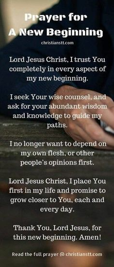 Prayer for a new beginning