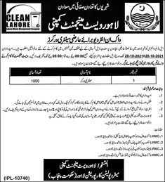 1000 Sentry Worker Jobs in Pakistan 2021 at Lahore Waste Management Company