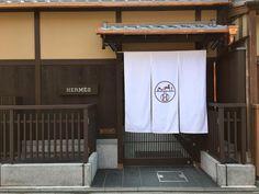 hermes in kyoto Japanese Modern, Japanese Interior, Japanese House, Japanese Aesthetic, Vietnam Restaurant, Restaurant Facade, Japan Design, Shop Facade, Japan Shop