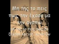 Mi tis to peis -- Kostas Tournas - YouTube
