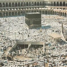 I wanted to share this BEAUTIFUL picture of the Kaaba!! It is and older picture, but truly beautiful!!! SUBHANALLAH!!!
