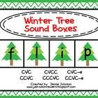 These are sound boxes that can be used to help students stretch out words in their writing.  Just laminate and use a dry erase marker.Enjoy!Jenn...