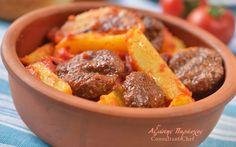Σουτζουκάκια :https://paraschosaxiotis.gr/recipe/σουτζουκάκια/