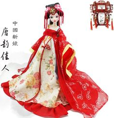 Kurhn muñeca china