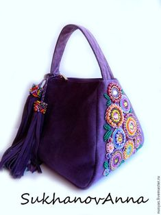 """New Cheap Bags. The location where building and construction meets style, beaded crochet is the act of using beads to decorate crocheted products. """"Crochet"""" is derived fro Beautiful Bags, Beautiful Handbags, Patchwork Quilt, Shabby Chic Stil, Ethnic Bag, Potli Bags, Embroidery Bags, Diy Handbag, Boho Bags"""