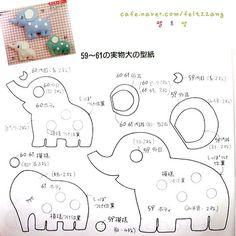 !!!!♥ Feltro-Aholic ♥ Moldes e pap em feltro e feltro estampado!: molde elefante de feltro