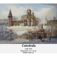Catedrala Painting, Art, Art Background, Painting Art, Kunst, Paintings, Performing Arts, Painted Canvas, Drawings