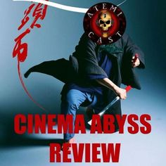 The excellent foursome from the abyss Carlos, Jason, Rick, and Tony suffer through the 2003 abomination The Blind Swordsman: Zatoichi.  The blind masseur/swordsman comes to a town in control of warring gangs, and while bunking with a farming family, he meets two women with their own agenda.  Director: Takeshi Kitano Writers: Takeshi Kitano (screenplay), Kan Shimozawa (novels) Stars: Takeshi Kitano, Tadanobu Asano, Yui Natsukawa  Music by Zoliborz…