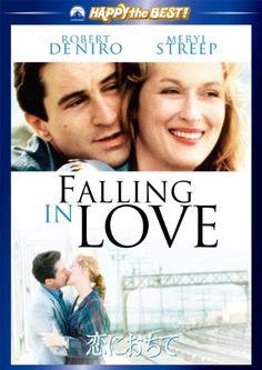 Fall in Love 1984