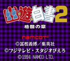 Yu Yu Hakusho 2 para SNES.