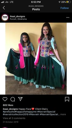 Garba Dress, Navratri Special, Indian Lehenga, Indian Beauty, Cool Photos, My Design, Tulle, Blouse, Skirts