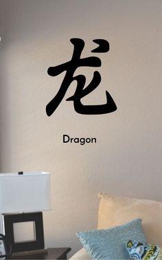 Slap-Art™ Chinese Horoscope Rabbit Vinyl Wall by VinylMasterpieces Astrology Zodiac, Horoscope, Gemini, Uplifting Inspirational Quotes, Chinese Zodiac Dragon, Year Of The Rabbit, Year Of The Dragon, Vinyl Wall Art, Boy Room