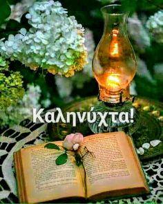 Good Night, Glass Vase, Easter, Nighty Night, Easter Activities, Good Night Wishes