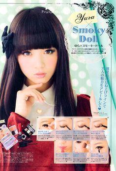 Japanese make-up Love this! ⭐️ ️ #ClassyLadyEntrepreneur ⭐️www.RadiantFitAndHappy.com