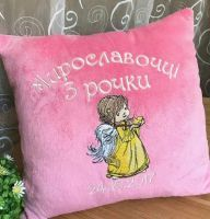 Cushion with Star angel embroidery design