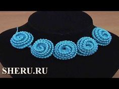 Шнур гусеничка из пышных столбиков и воздушных петель Урок 103 3D Crochet Cord - YouTube